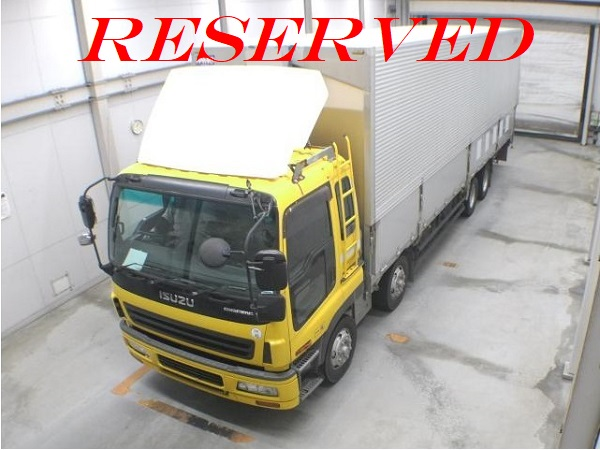 TPF-0839-Reserved