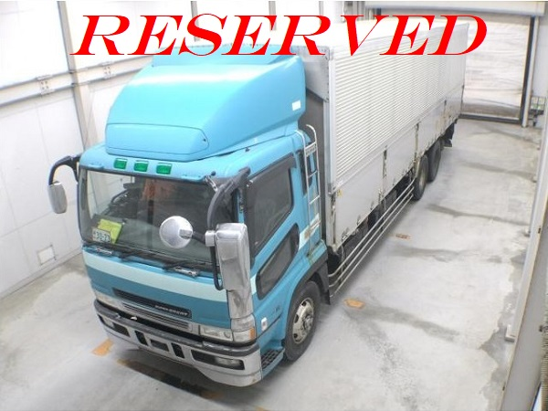 TPF-0868-Reserved