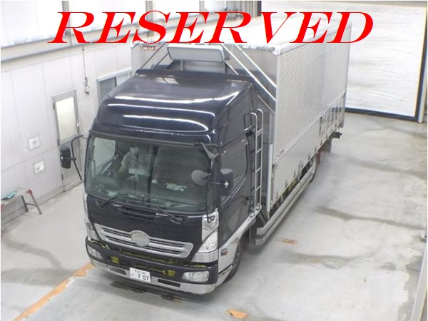 Lot # 3324 - Reserved