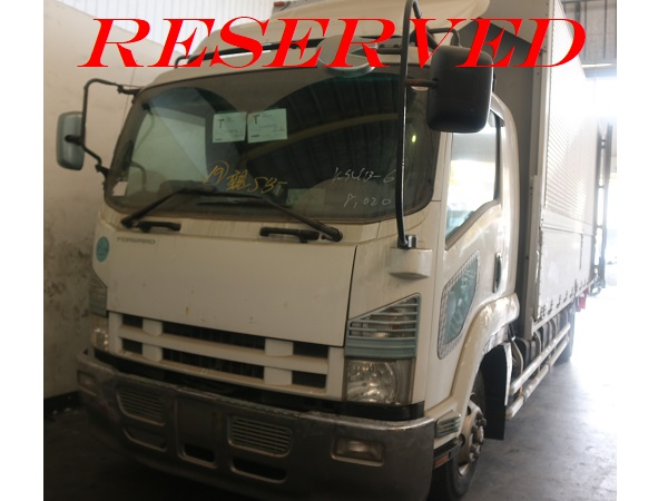 IFD-0993-Reserved