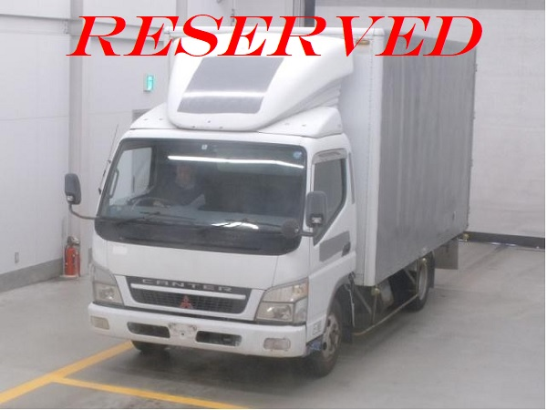Stock # FMP-1083-Reserved